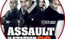 Assault On Station 33 (2021) R0 Custom DVD Label