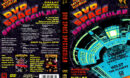 DVD SPACE SPECTACULAR (1989) DVD COVER