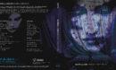 Marillion-Brave Live 2013 Blu-Ray Cover