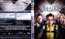 X-Men: Erste Entscheidung (2011) DE 4K UHD Covers