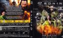 47 Ronin 3D (2013) DE Blu-Ray Cover