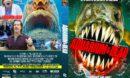 Aquarium of the Dead (2021) R1 Custom DVD Cover