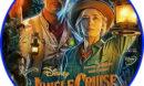 Jungle Cruise (2021) R0 Custom Blu-ray Label
