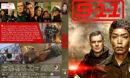 9-1-1 - Season 4 R1 Custom DVD Cover & Labels