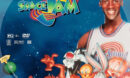 Space Jam R1 Custom DVD Label