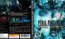 Final Fantasy XV (Royal Edition) (NTSC) Xbox One Cover