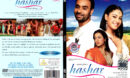 HASHAR (2008) R0 SLIMLINE DVD COVER & LABEL