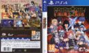 Fairy Tail (PAL) PS4 Cover