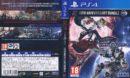 Bayonetta & Vanquish (10th Anniversary Bundle) (PAL) PS4 Cover