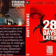 28 DAYS LATER (2002) R2 Custom - Greek Front Cover