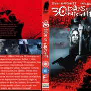 30 DAYS OF NIGHT 1 (2007) R2 Custom – Greek Front Cover
