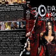 30 DAYS OF NIGHT 2 (Dark Days) (2010) - Greek Front Cover