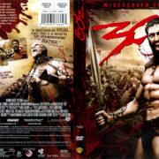 300 (2006) WS R1