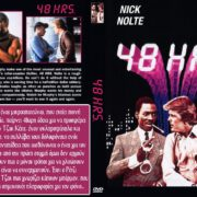 48 HRS. (1982) R2 Custom – Greek Front Cover