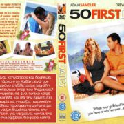50 FIRST DATES (2004) R2 Custom – Greek Front Cover