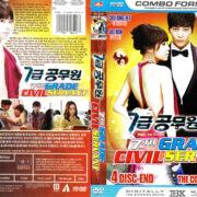 7th Grade Civil Servant The Complete Series (2013) WS R1 Korea