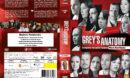 Grey's Anatomy: Season 7 - Front DVD Cover