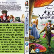 ALICE IN WONDERLAND (2010) Custom - Greek Front Cover