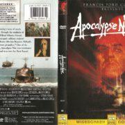 Apocalypse Now (1979) WS R1