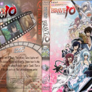 Brave 10 (2012)