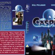 CASPER (1995) Custom – Greek Front Cover