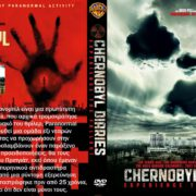 CHERNOBYL DIARIES (2012) Custom – Greek Front Cover