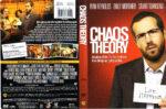 Chaos Theory (2008) WS R1