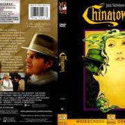 Chinatown (1974) WS R1