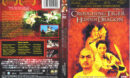Crouching Tiger, Hidden Dragon (2000) R1