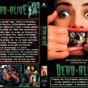 DEAD ALIVE (Braindead) (1992) – Greek DVD Cover