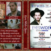 EYES WIDE OPEN 2009 Greek