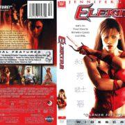 Elektra (2005) WS R1