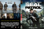 Seal Patrol (2014) Custom DVD Cover