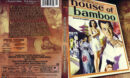 House of Bamboo (1955) R1