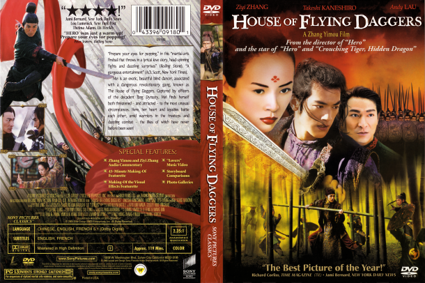 House Of Flying Daggers (2004) R1