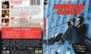 Hudson Hawk (1991) R1