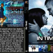 IN TIME (2011) Custom – Greek Front Cover