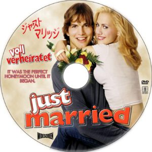 just married cd cover