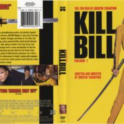 Kill Bill: Volume 1 (2003) R1