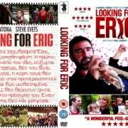 LOOKING FOR ERIC (2009) – Greek Cover