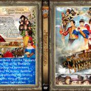 MIRROR MIRROR 2012 | Greek DVD Cover