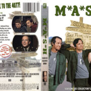 M*A*S*H Season Six (1977) R1 Custom