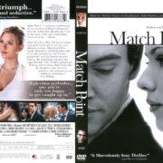 Match Point (2005) R1