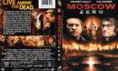 Moscow Zero (2006) R1