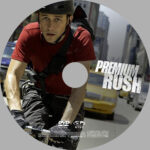 Premium Rush (2012) R1