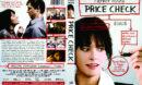 Price Check (2012) R1