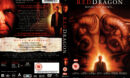 Red Dragon (2002) R2