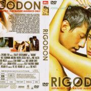 Rigodon (2013) WS R1