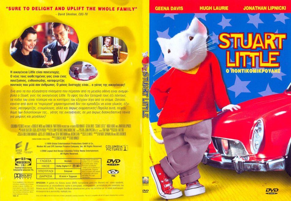 Stuart Little 1 1999 Slim R2 Greek Front Cover