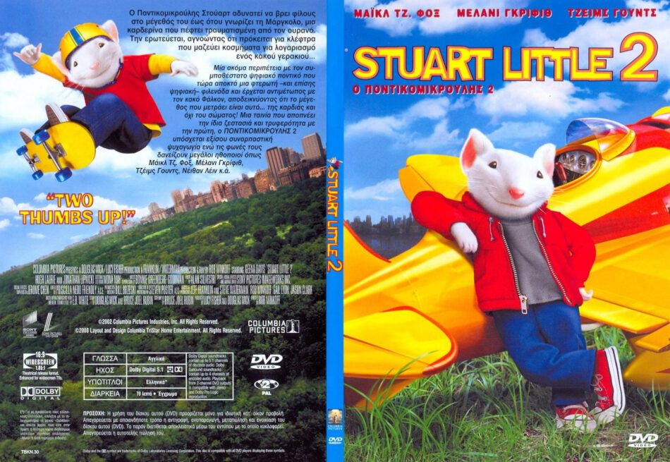 Stuart Little 2 2002 R2 Slim Greek Front Cover